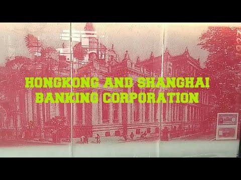 hongkong and shanghai banking corporation @simply loona