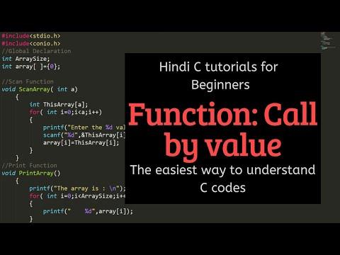 C Programming Hindi Tutorial : Functions - Call by value thumbnail