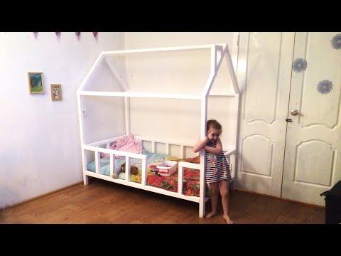 VLOG Кроватка-домик СВОИМИ РУКАМИ | За ОДНУ ТЫСЯЧУ РУБЛЕЙ