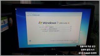 노원컴퓨터수리 프리도스 컴퓨터 윈도우 설치
