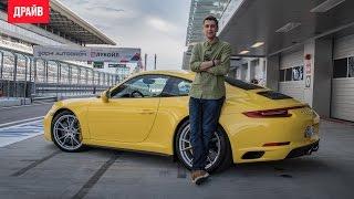Porsche 911 тест-драйв пяти версий серии 991 II — репортаж Михаила Петровского