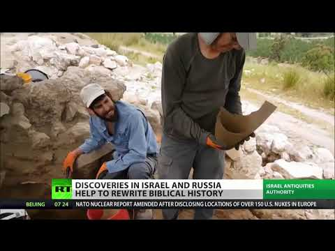Ancient, biblical city discovered in Israel