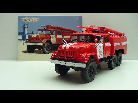 Легендарные грузовики СССР №1 АЦ-40(131)-137 MODIMIO