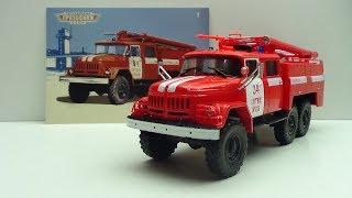 Легендарні вантажівки СРСР №1 АЦ-40(131)-137 MODIMIO
