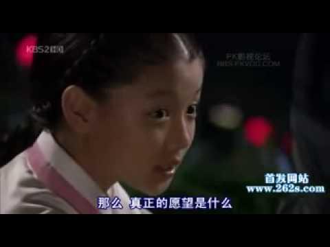 Hàn Quốc -choáng váng- với nụ hôn của cô bé 11 tuổi