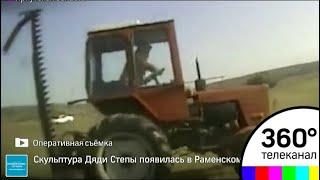 Пьяный тракторист пытался скрыться от полиции на сельхозмашине. Видео