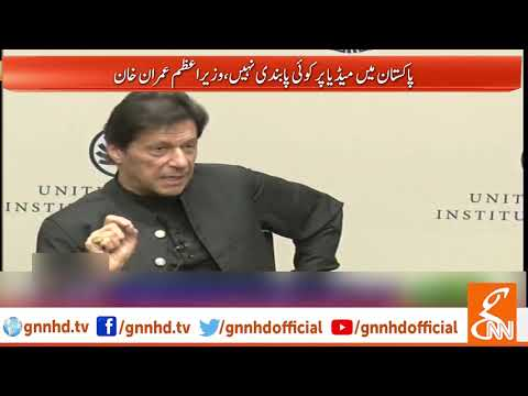 PM Imran khan answers question related Media censorship