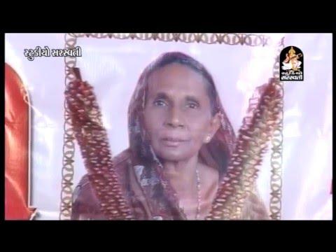 Ramdas Gondaliya Gujarati Dayro 2016 Khamdhrol Live Santvani - 1