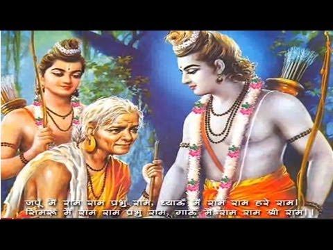 Kaadiruvalu Shabari Kannada Ram Bhajan Premalatha Divakar [Full Song] I Kaadiruvalu Shabari