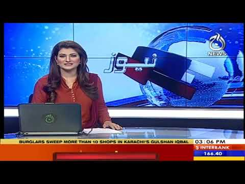Headlines 3 PM | 6 July 2020 | Aaj News | AJT