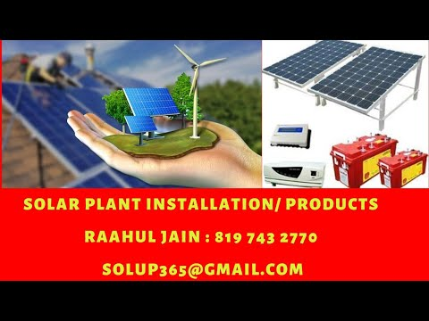 solar plant installation || solar products || solup365