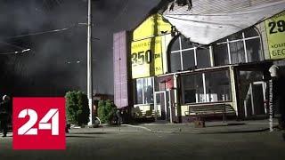 Пожар в одесском отеле унес жизни 8 человек - Россия 24