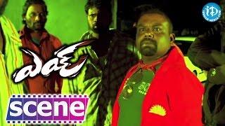 Eyy Movie Scenes - Saradh's Comedy Fight With Goons || Rama Prabha || Hari Hara Shankara || Shravya
