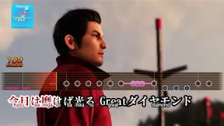 Vídeo Yakuza 6: The Song of Life