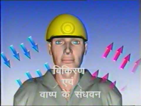 MINE VENTILATION VOL_1 (FROM ROY MINING COACHING CENTER, BHAGA, DHANBAD)