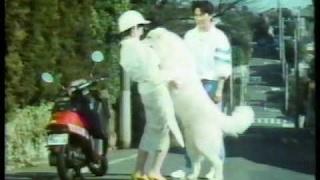 明治生命 役所広司. 1987年.
