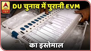 Twarit Full 14.09.18: Old EVMs Were Used in DUSU Elections, Says Election Commission | ABP News