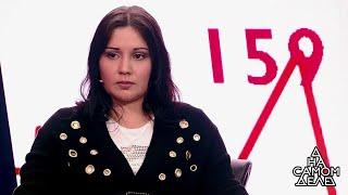 Тасамая Валя Исаева  родившая в11 лет просит спасти отмужа  Самые драматичные моменты  19 09 2017