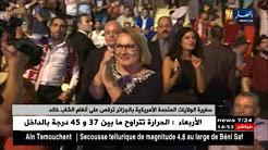 L'ambassadrice américaine danse au concert de Khaled à Alger