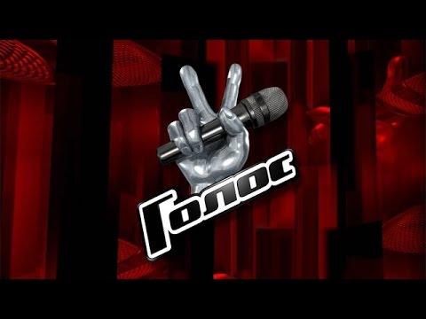 The Voice Russia Season 3. TOP 40 Perfomances. [PART #1]