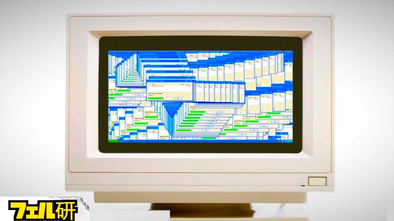 【衝撃】最悪のコンピューターウイルス5選posted by miha39