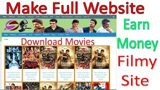 How To Make Filmy(Movies Downloading Website) Easily In Hindi
