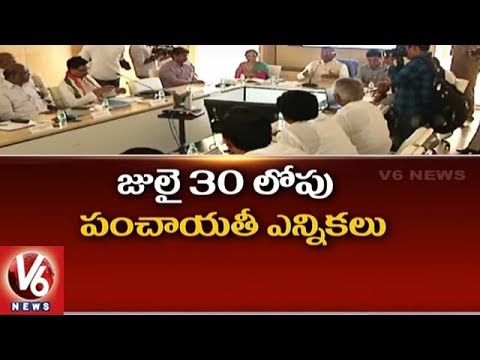 Telangana State Election Commission To Conduct Panchayat Polls Under Old Bill | V6 News