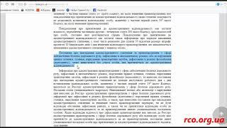 Полиция не имеет права эвакуировать авто с 27 сентября. Закон Украины