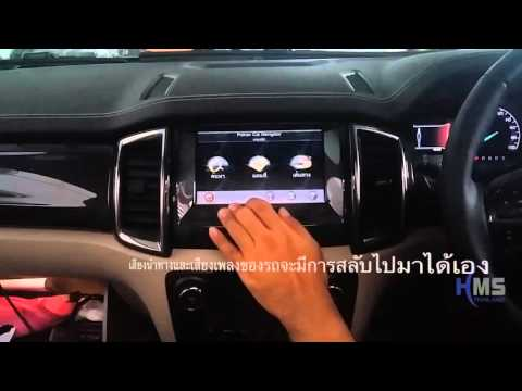 แผนที่นำทางภาษาไทย/ Multimedia USB/mirroring สำหรับFord Everest Ranger 2015