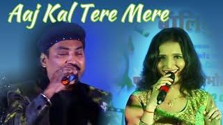 Aaj Kal Tere Mere Pyar Ke - Pramod Talawadekar, Sapna Heman