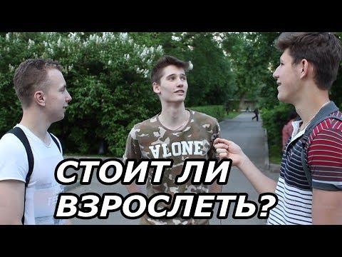 НЕ ХОЧУ ВЗРОСЛЕТЬ!!! Иван Эфиров /День защиты детей.