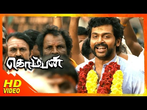 Komban Tamil Movie | Scenes | Villagers Welcomes Karthi | Rajkiran | Lakshmi Menon