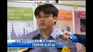 【轉譯醫學_台灣新聞】院內感染頭號殺手 台灣團隊成功解碼AB菌