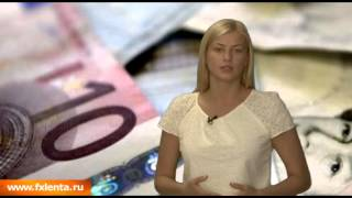 Новости валютного рынка 23 августа 2013 года