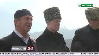 Обращение к народу Ингушетии.