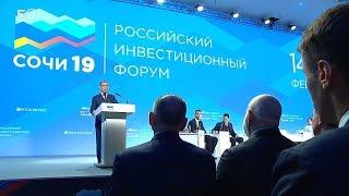 Медведев заявил, что экономика растет, просто россияне этого не ощущают