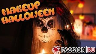 Мейкап на Хэллоуин/ Makeup halloween