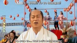 Kamen Rider OOO: Ole! Te wo Tsunagou ~Matsuken × Kamen Rider Samba~