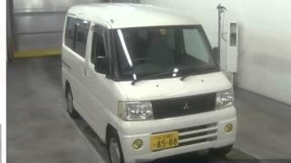 2001 Mitsubishi Townbox U61W