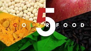 [영상제작]이경제 통곡물 선식