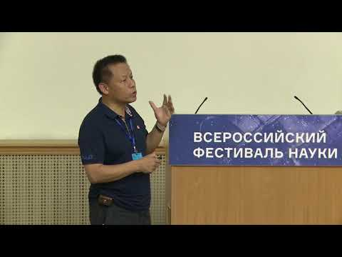 Профессор Бо Пенг - Великий поход мечтателей FAST