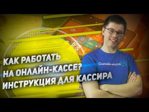 Онлайн заявка на кредит во все банки балаково