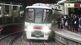 京王電鉄8000系 8003F 下高井戸駅入線~発車