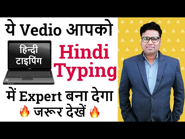 Learn Hindi Typing in Just 30 minutes | Complete Hindi Typing Tutorial with Typing Speed Tips 2020