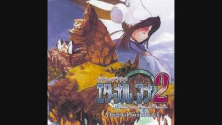 Atelier Iris 2 OST - Disc 2 Track 13 - Truth