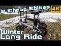Best Cheap electric bikes Samebike XMZ1214 & Fiido D1 10AH Long Range Ride 🚀⚡🛴