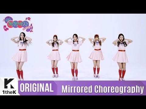 [Mirrored] APRIL(에이프릴)_'MAYDAY' Choreography(거울모드 안무영상)_1theK Dance Cover Contest