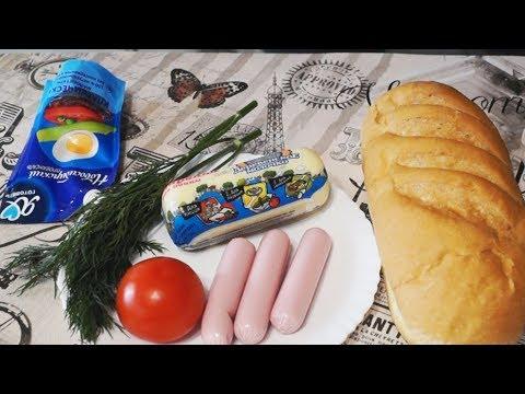 Как приготовить вкусные горячие бутерброды.