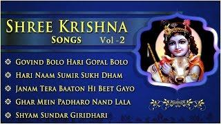Shri Krishna Songs Vol 2 - Morning Krishna Bhajans - Bhakti Songs