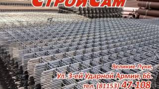 видео металлопрокат калининград